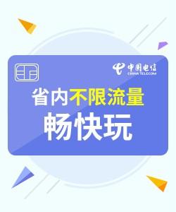 广州宽带多少钱